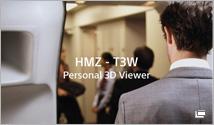 HMZ-T3W プロモーションムービー