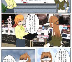 scs-uda_manga_019_001