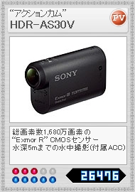 HDR-AS30V