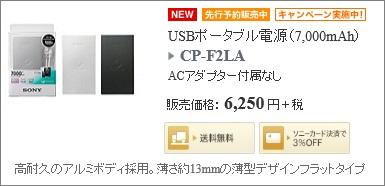 CP-F2LA