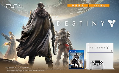 Destiny Pack Limited Edition