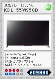 KDL-55W950B