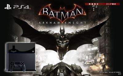 バットマン:アーカム・ナイト KNIGHT EDITION