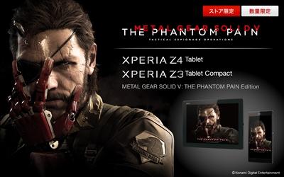 Xperia Tablet METAL GEAR SOLID V