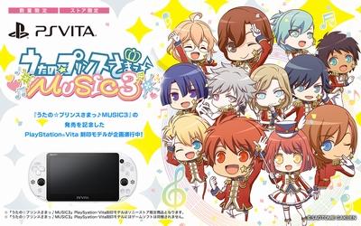 PlayStation Vita うたの☆プリンスさまっ♪MUSIC3 Limited Edition