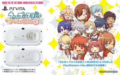 PlayStation Vita うたの☆プリンスさまっ♪MUSIC3 刻印モデル