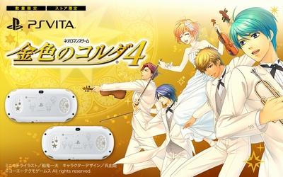 PlayStation Vita 金色のコルダ Limited Edition