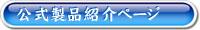 BDZ-ZW550 商品紹介