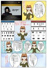 """ソニー """"ハイレゾ""""アルバム・プレゼントキャンペーン"""
