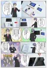 XPERIA Z2タブレット SGP512JP/W 開梱レビュー