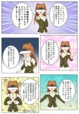 """ソニーのパソコン""""VAIO""""が2万円値下げ"""