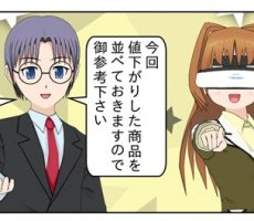 ソニー 新4Kハンディカムが1万円の値下げ、HDハンディカムが5千円の値下げ