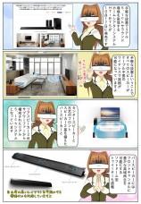 4Kパススルー対応のホームシアターシステム『HT-RT5』を発売