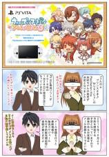 PS Vita うたの☆プリンスさまっ♪MUSIC3 限定刻印モデル
