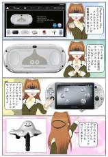 PS Vita ドラゴンクエスト メタルスライム Edition が発売!