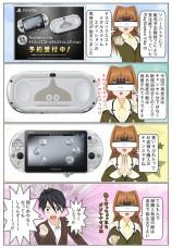 【緊急速報】PS Vita ドラゴンクエスト メタルスライム 再受注が開始!