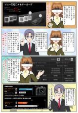 XQDメモリーカード MシリーズとXQDカードリーダーが発売