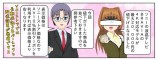 ソニー 4K対応液晶テレビ BRAVIA が最大2万円の値下げ