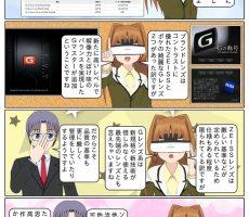 ソニー αレンズの新ブランド G マスター のレンズ3本が発売 ページ