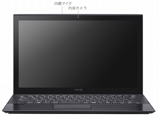 VAIO Pro 13   mk2 前面