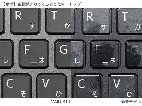 vaio_s11_series_key