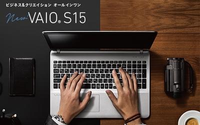 ソニーストア VAIO S15