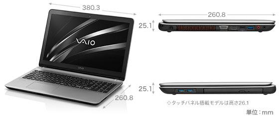 VAIO S15のサイズ