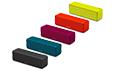 世界最小のハイレゾ対応<br />ワイヤレスポータブルスピーカー h.ear goを発売