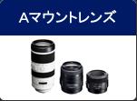 alpha a lens panel