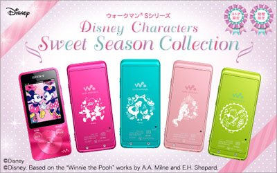 ウォークマン Sシリーズ Disney Characters Sweet Season Collection