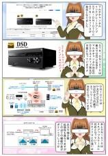ソニー マルチチャンネルインテグレートアンプ2機種を発売