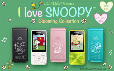 I LOVE SNOOPY Blooming Collection