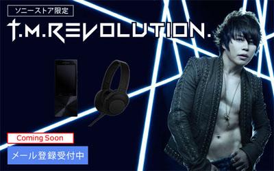 T.M.Revolution × ウォークマン & ヘッドホン コラボモデル