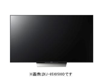 KJ-55X8500D