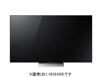 KJ-55X9300D
