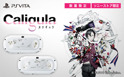PlayStation Vita Caligula -カリギュラ- Limited Edition
