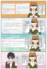 熊本地震に関するソニー関連のお知らせ