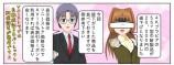 ソニーの4Kブラビア 新製品がいきなり2万円の値下げ!