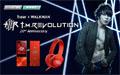 T.M.Revolution × ウォークマン & ヘッドホン