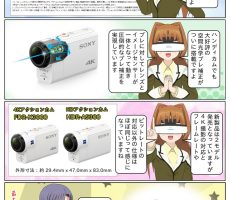 scs-uda_manga_800_001