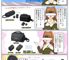 scs-uda_manga_837_001