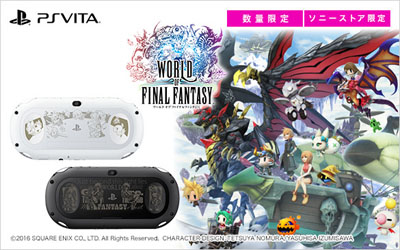 PlayStation Vita ワールド オブ ファイナルファンタジー