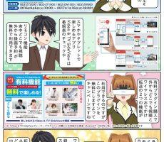 scs-uda_manga_845_001