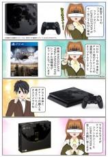 新型PlayStation 4 のファイナルファンタジー15 限定モデルが登場!