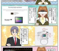 scs-uda_manga_856_001