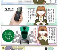 scs-uda_manga_859_001