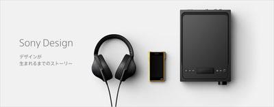 Sony Design:Signature Series