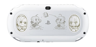 PS Vita Fate/EXTELLA Edition