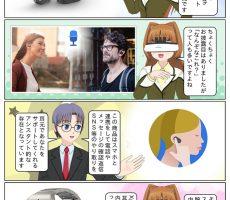 耳元のアシスタント Xperia Ear 『XEA10』が11月18日(金)に発売! ページ