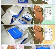 scs-uda_manga_874_001
